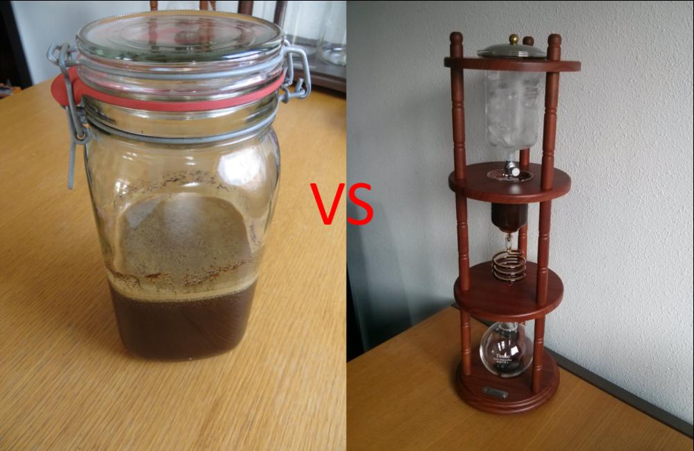 Cold brew versus Dutch Coffee