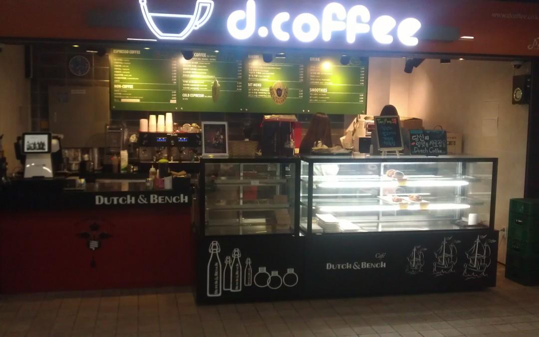 Mijn eerste ervaring met Dutch Coffee